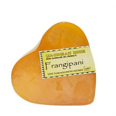 Frangipani Heart Shaped Handmade Soap
