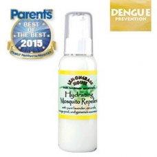 Mosquito Repellent Cream